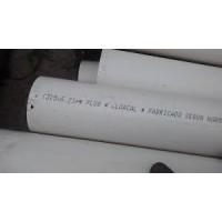 CAÑO PVC PARA ENCOFRADO SIN CABEZA 250MM X 4MT